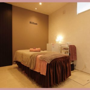 Private Beauty Salon Rilian
