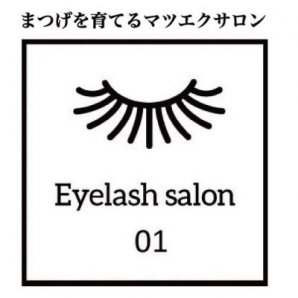 Eyelash salon 01